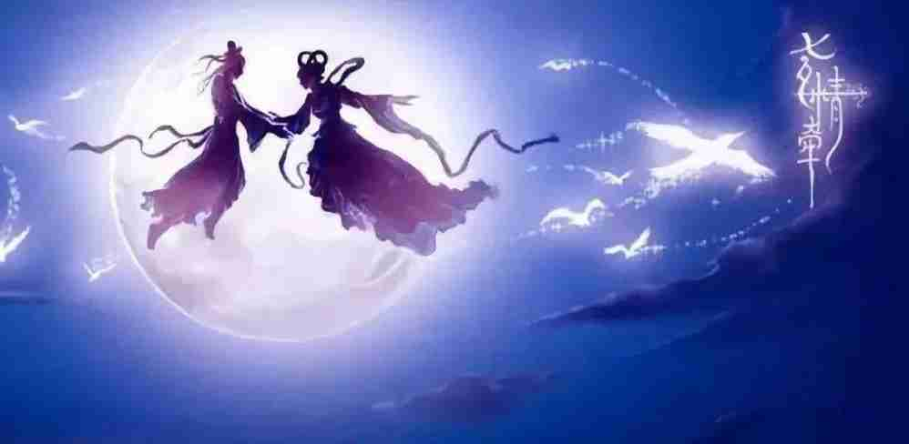 You are currently viewing what is qixi festival