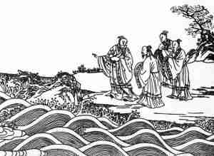Read more about the article Top 10 Famous Chinese Philosophers and Their Contributions