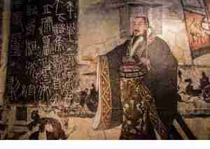 Read more about the article How Many Chinese Dynasties Were There