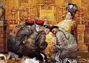 Read more about the article What Is A Eunuch In Ancient China?(Amazing Facts)